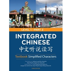 INTEGRATED CHINESE: SIMP CHAR (LVL 1:PT 2) (P)